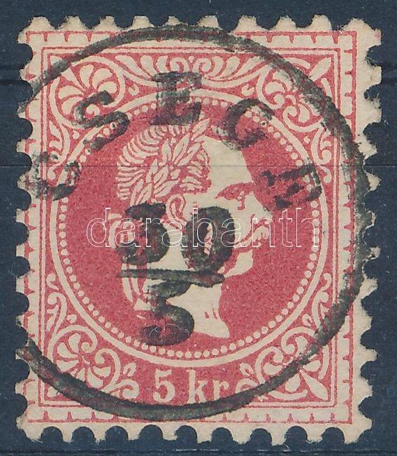 """CSEGE"" Austria-Hungary classic postmark ""CSEGE"""