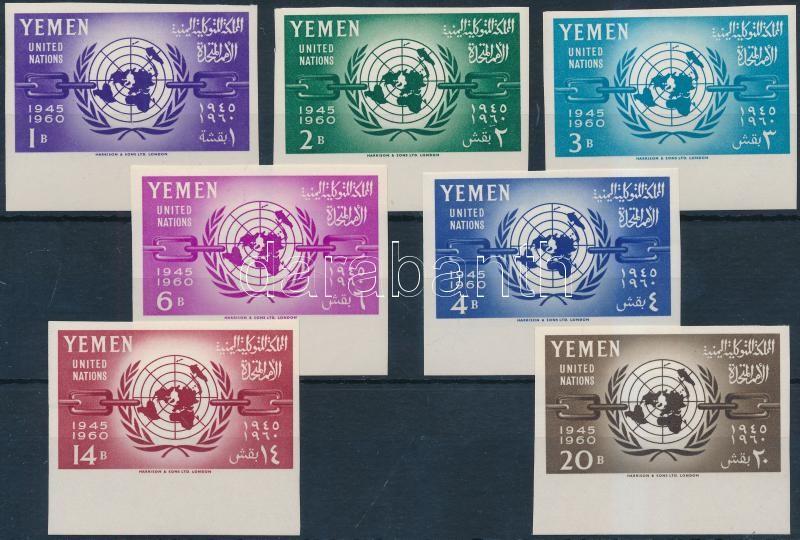 15th anniversary of UN imperf set, 15 éves az ENSZ vágott sor