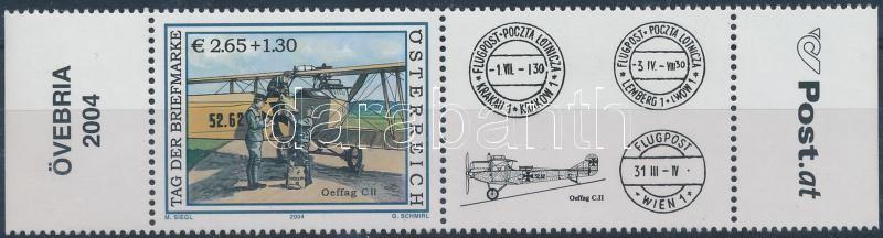 Stamp Day coupon stamp, Bélyegnap szelvényes bélyeg