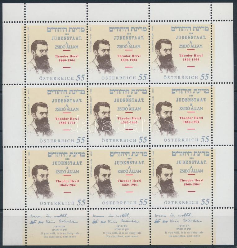 Death centenary of Theodor Herzl minisheet, Theodor Herzl halálának 100. évfordulója kisív