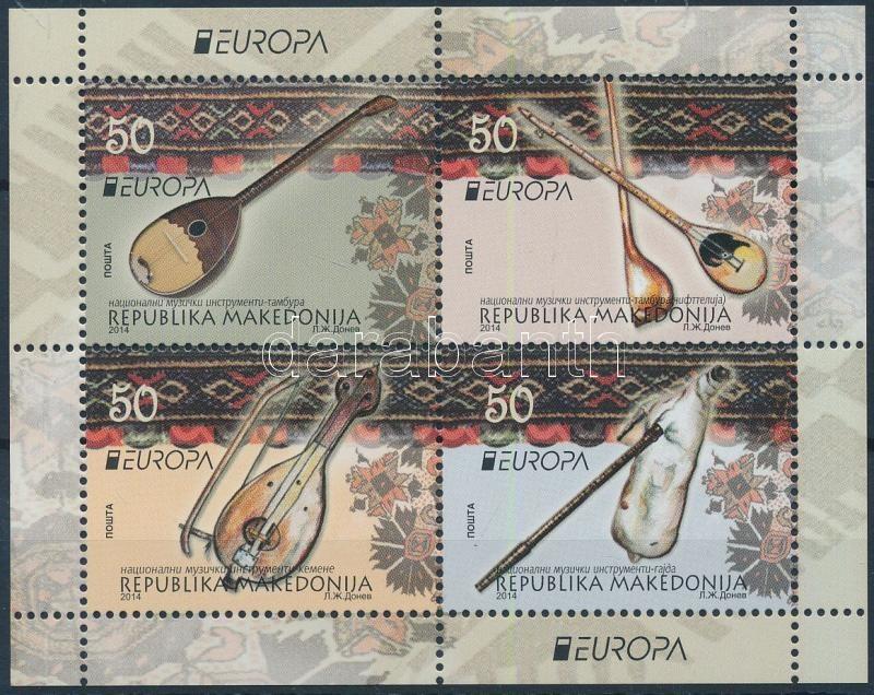 Europa CEPT Musical instruments stamp-booklet sheet, Europa CEPT Hangszerek bélyegfüzet lap