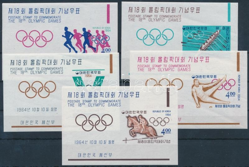 Nyári olimpia 5 vágott blokk, Summer Olympics 5 imperforated block