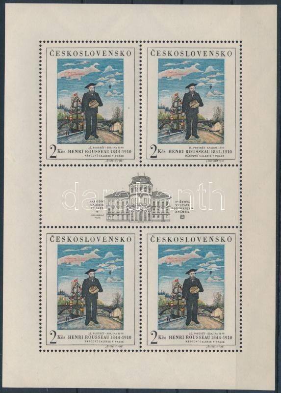 PRAGA International stamp exhibition mini sheet PRAGA nemzetközi bélyegkiállítás kisív