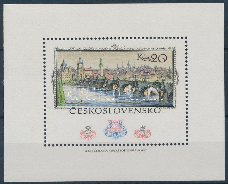 PRAGA International stamp exhibition block, PRAGA nemzetközi bélyegkiállítás blokk