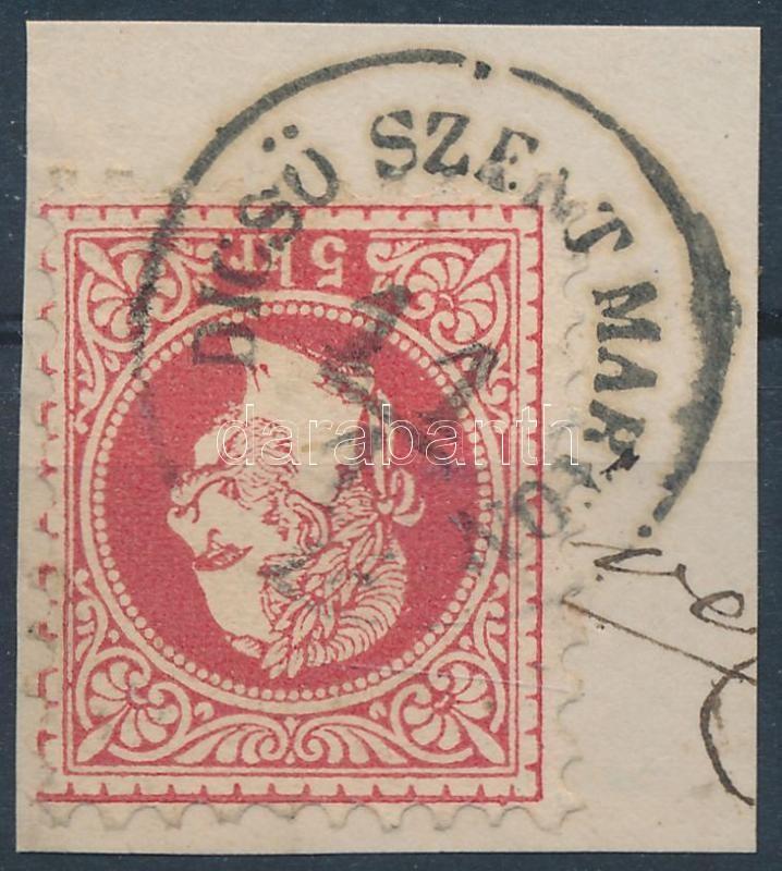 """Austria-Hungary-Romania classic postmark """"DICSÖ SZENT:MÁRTON"""" """"DICSÖ SZENT:MÁRTON"""""""