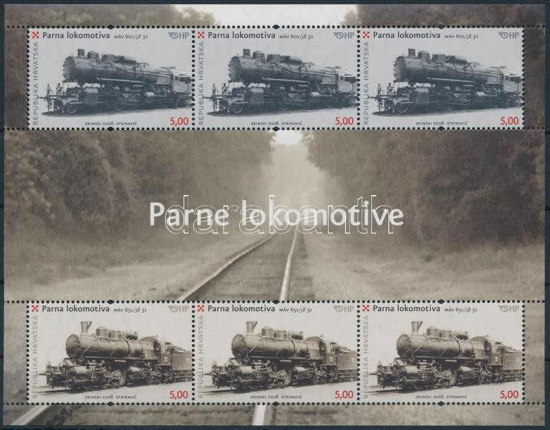 Locomotives mini sheet, Gőzmozdony kisív