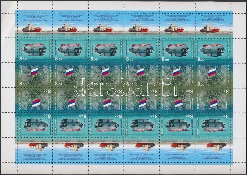 Arctic deep sea diving expedition minisheet (margin crease), Arctic mélytengeri búvár expedíció kisív (ívszélen törés)