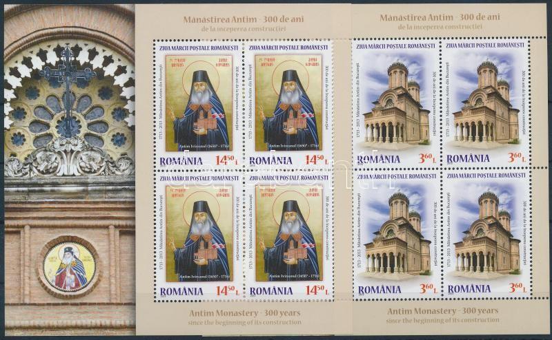 All Saints Monastery mini sheet set, Mindenszentek Kolostor kisív sor