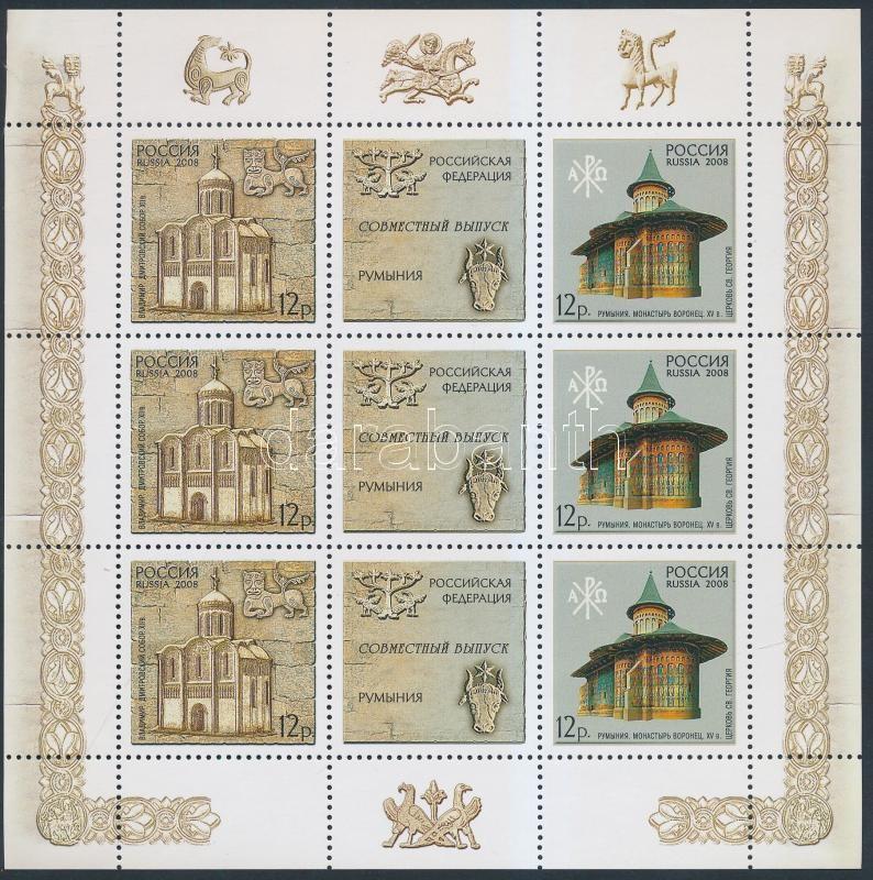 UNESCO World Heritage minisheet, UNESCO Világörökség kisív
