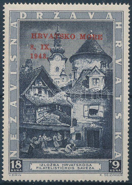 Stamp Exhibition overprinted stamp, Bélyegkiállítás felülnyomott bélyeg