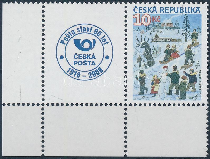 Üdvözlet bélyeg: Karácsony ívsarki szelvényes bélyeg + kisív, Greetings stamp: Christmas corner stamp with coupon + mini sheet