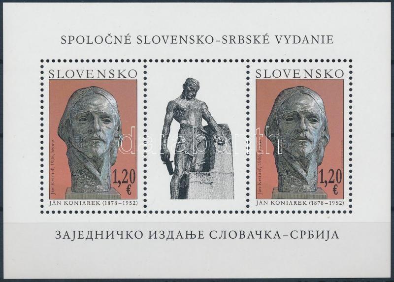 Ján Koniarek block, Ján Koniarek blokk