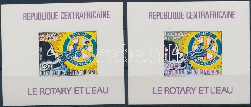 Rotary imperforated blockset, Rotary vágott blokksor