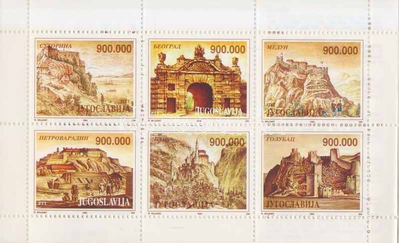 Castles stamp booklet, Várak bélyegfüzet