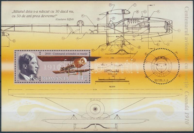 Aircraft design block, Repülőgép tervezés blokk