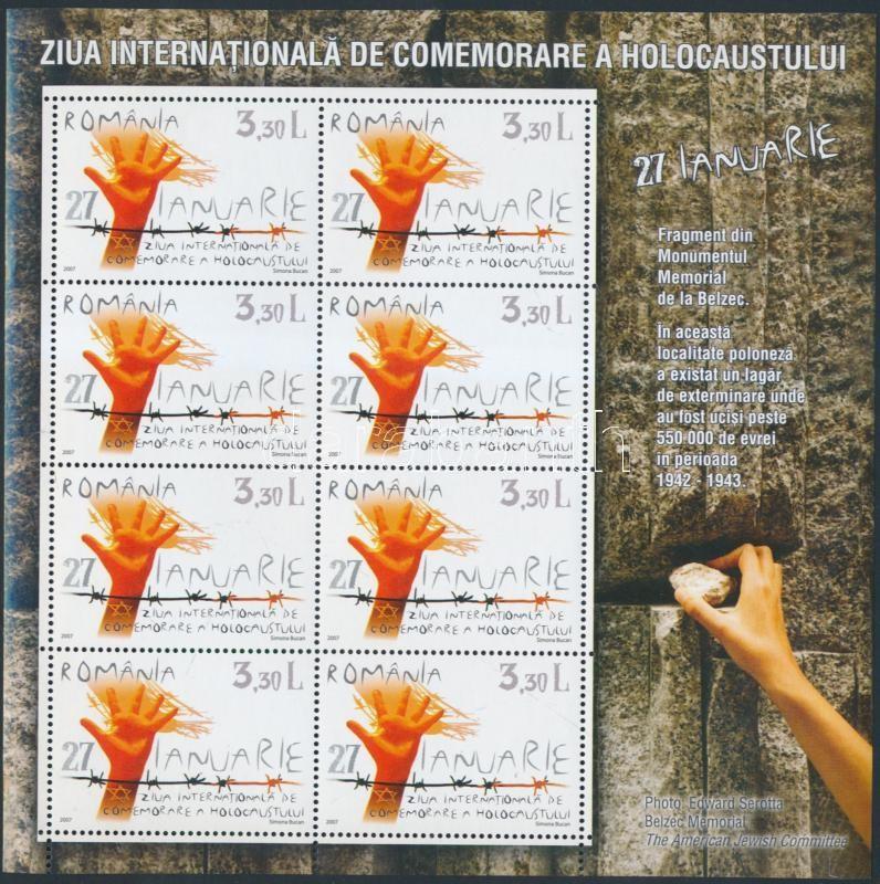 Holokauszt emléknap kisív, Holocaust memorial day minisheet