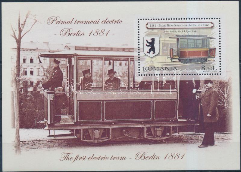 Tram block, Villamos blokk