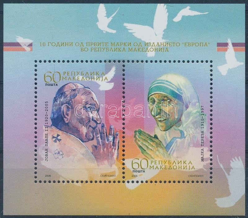 10th anniversary of Europa CEPT stamps in Macedonia block, 10 éves Europa CEPT bélyeg Makedóniában blokk
