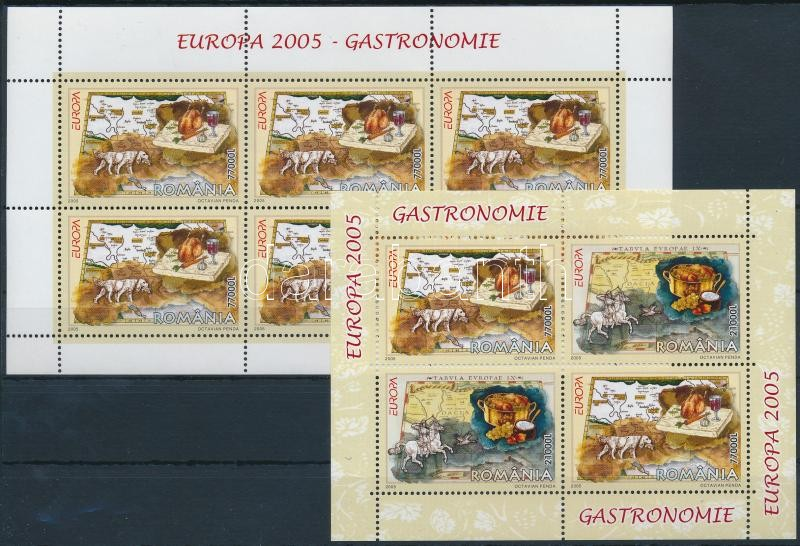 Europa CEPT: Gastronomy block + minisheet, Europa CEPT: Gasztronómia kisív + blokk