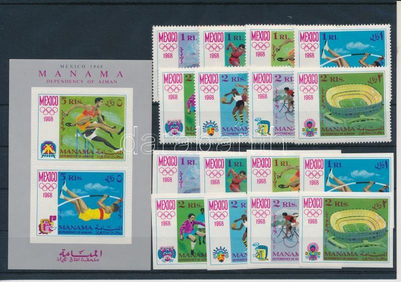 Summer Olympics perf + imperf set + block with embossed perf, Nyári olimpia fogazott + vágott sor + blokk dombornyomott fogazással