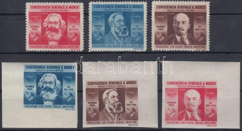 Trade union (I-II) perf and imperf set, Szakszervezet (I-II) fogazott és vágott sor