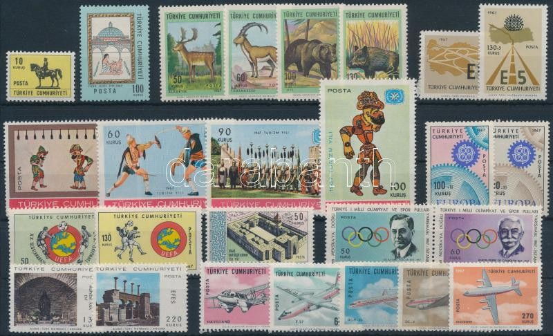 7 diff stamps, 11 diff sets, 1 block, 7 klf önálló érték, 11 klf sor, 1 blokk 2 stecklapon