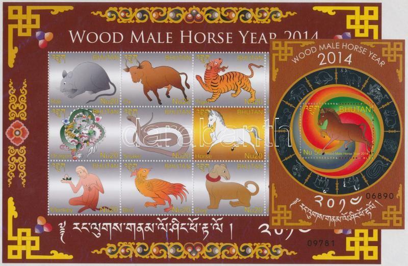 Chinese New Year, Year of the horse mini sheet +block, Kínai újév, a ló éve kisív + blokk