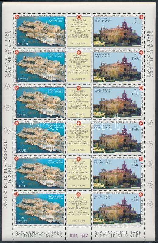 Old fortifications overprinted full sheet, Régi erődítmények felülnyomott teljes ív