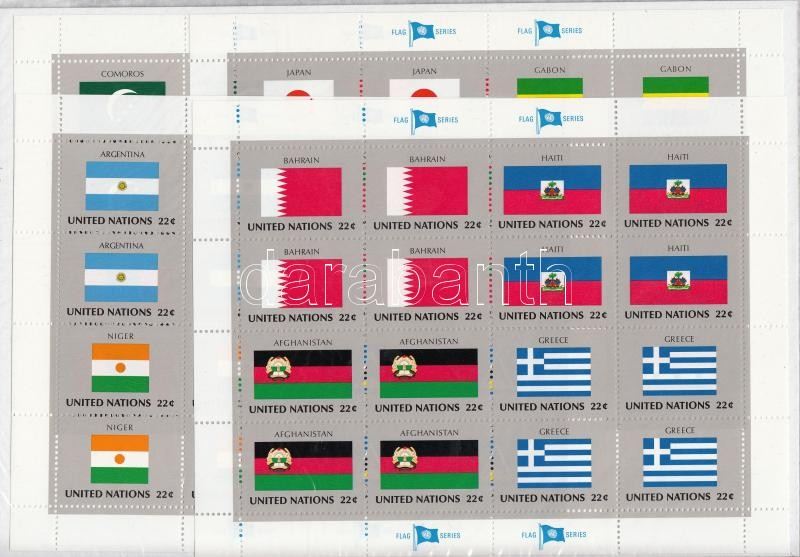 Flags (VIII) minisheet set, Zászlók (VIII.) kisív sor