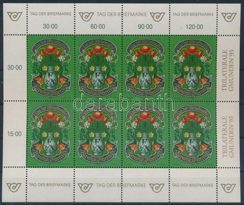 Stamp Day minisheet, Bélyegnap kisív