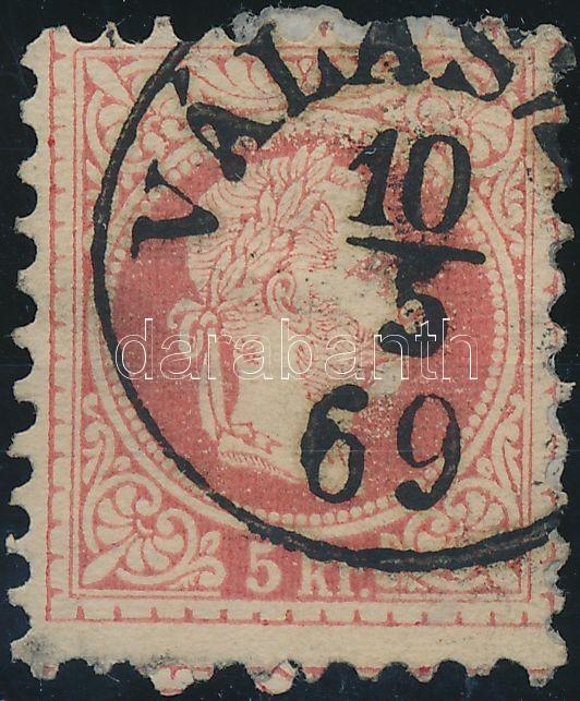 "Austria-Hungary-Romania classic postmark ""VÁLAS(ZUT)"" ""VÁLAS(ZUT)"""