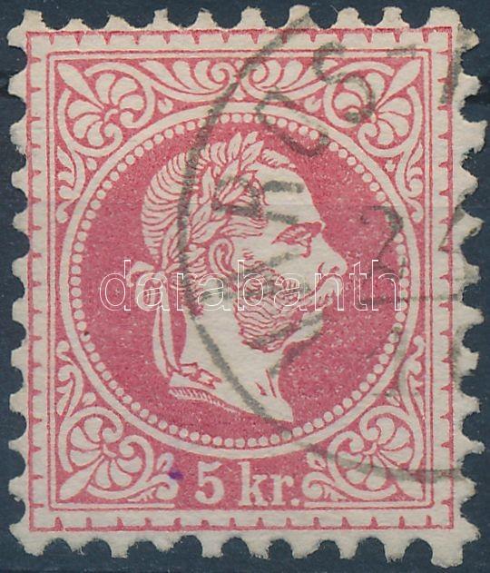 """Austria-Hungary classic postmark """"VÁROS-(HIDVÉG)"""" """"VÁROS-(HIDVÉG)"""""""