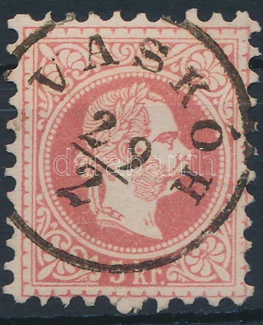 """VASKOH"" Austria-Hungary-Romania classic postmark ""VASKOH"""