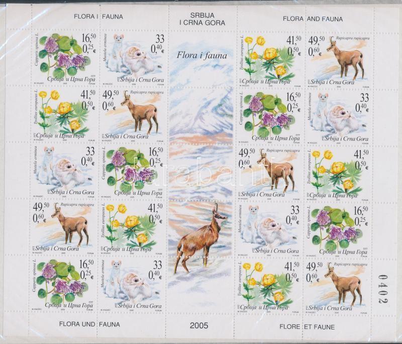 Flowers and animals minisheet, Virágok és állatok kisív