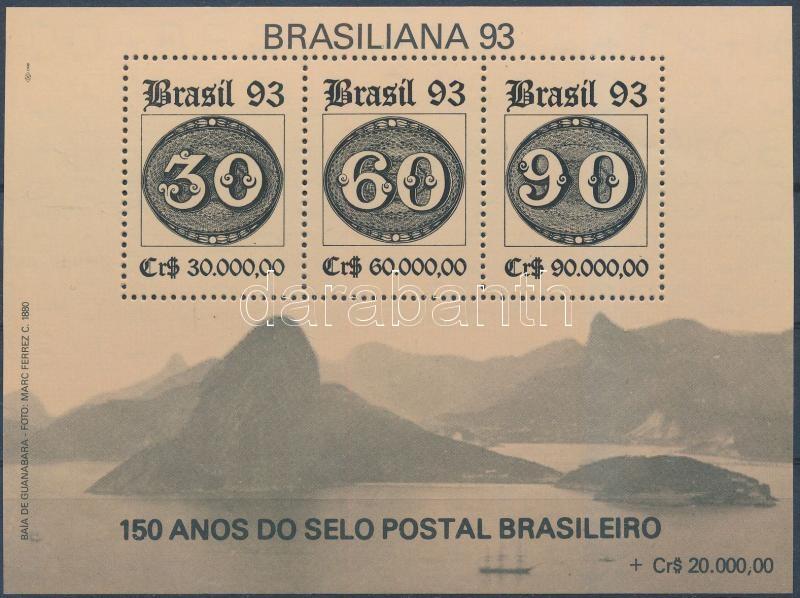 National Philatelic Exhibition Rio de Janeiro block, Nemzetközi bélyegkiállítás, Rio de Janeiro blokk