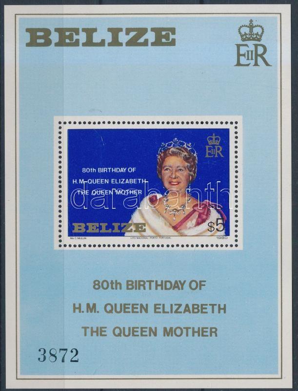 Elizabeth I 80th birthday block, I. Erzsébet 80. születésnapja blokk