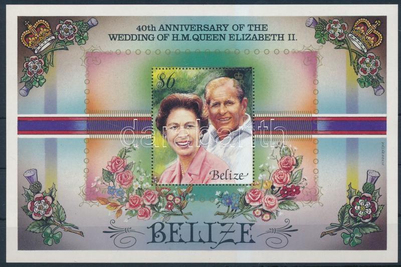 Elizabeth II 40th wedding anniversary block, II. Erzsébet 40. házassági évfordulója blokk