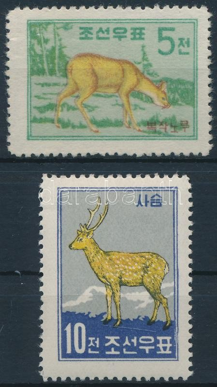 2 animal stamps 2 klf Állat bélyeg