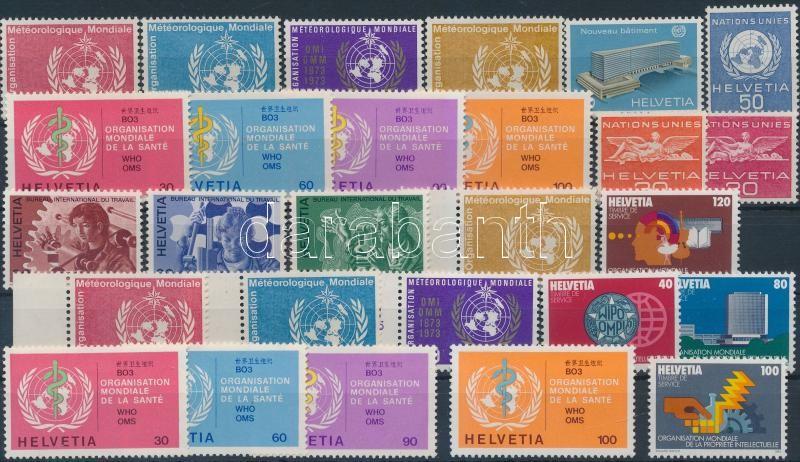 Swiss organizations 1973-1982 27 stamps, Svájci szervezetek 1973-1982 27 db bélyeg, közte teljes sorok