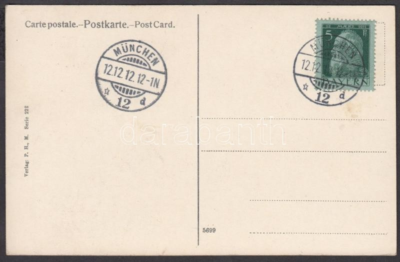 1912.12.12 12 hour unused postcard with interesting cancellation, 1912.12.12 12 óra címezetlen képeslap érdekes dátumbélyegzéssel