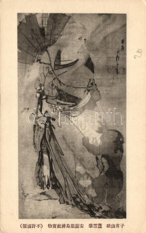 Japanese folklore, Japán folklór
