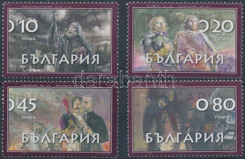 Founders of the Bulgarian state set, A bolgár állam alapítói sor