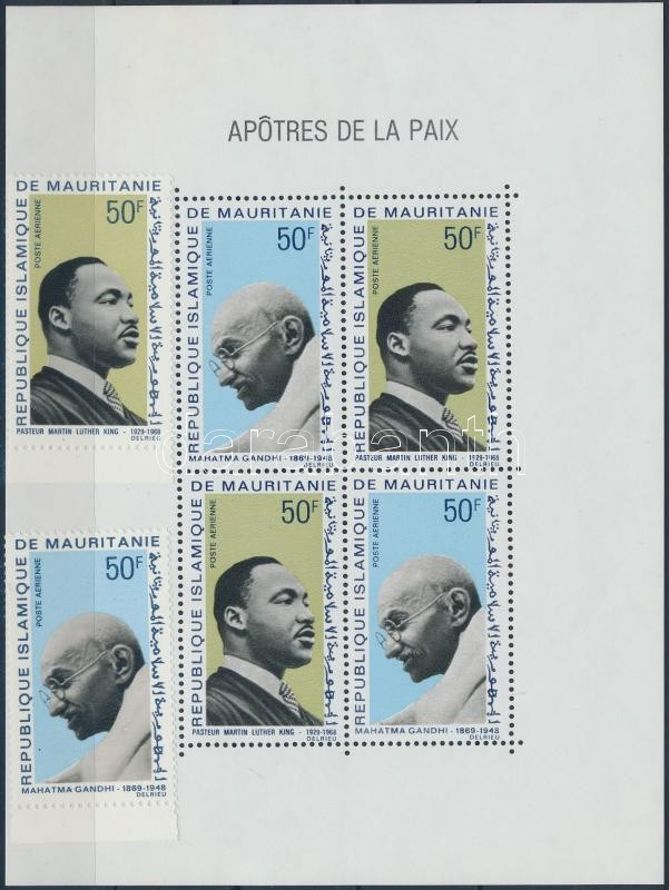 Gandhi & Luther King margin set + block, Gandhi és Luther King ívszéli sor + blokk