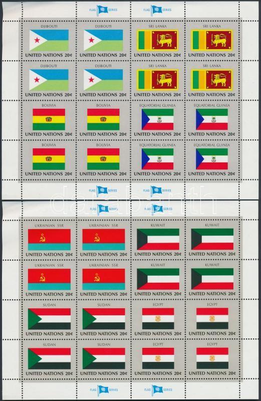 Flags (II) mini sheet set, Zászlók (II) kisív sor
