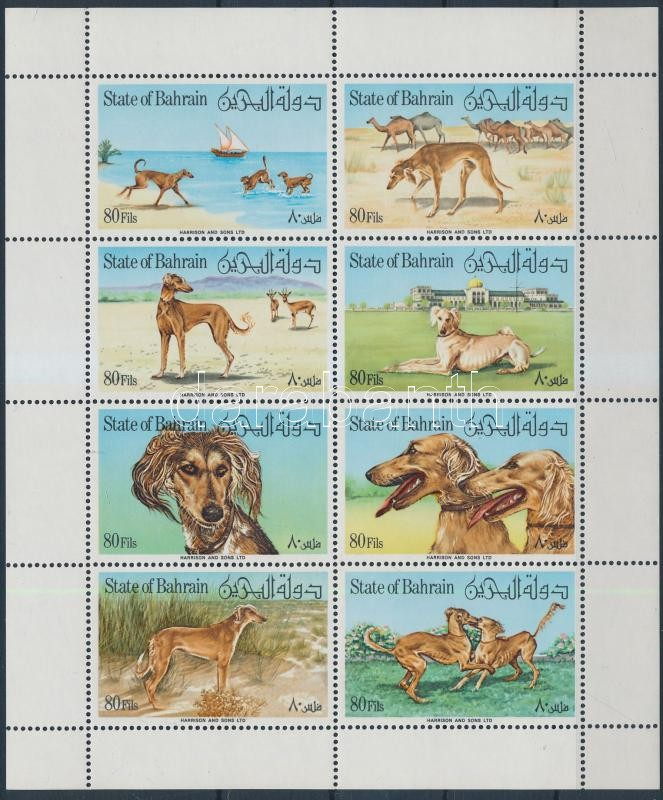 Kutya; Perzsa agár kisív Dog; Persian Greyhound mini sheet