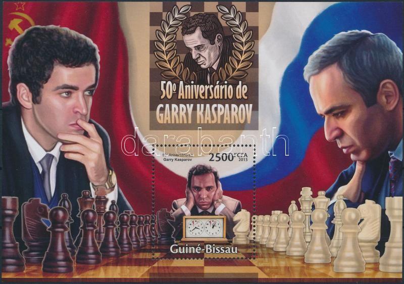 Gary Kasparov block, Gary Kaszparov blokk