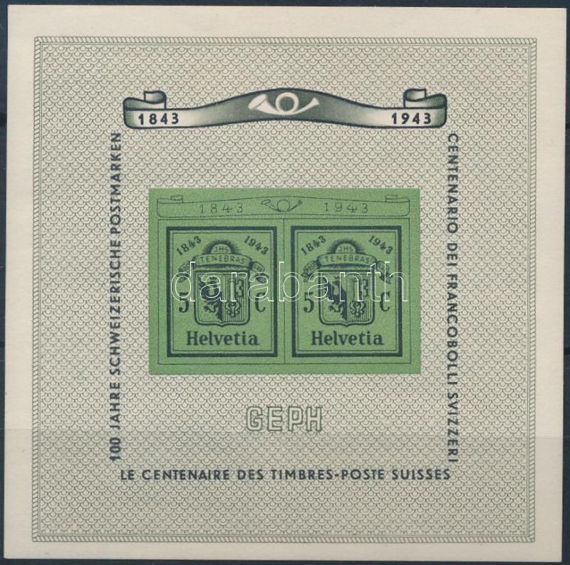 Geneva Stamp Exhibition block, Genfi bélyegkiállítás blokk
