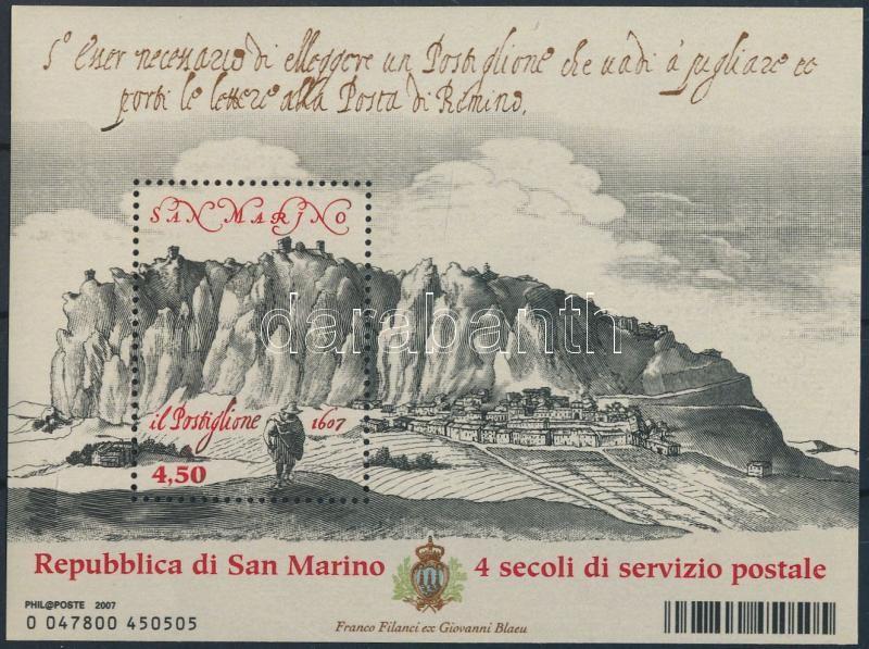 Stamp Exhibition block Bélyegkiállítás blokk