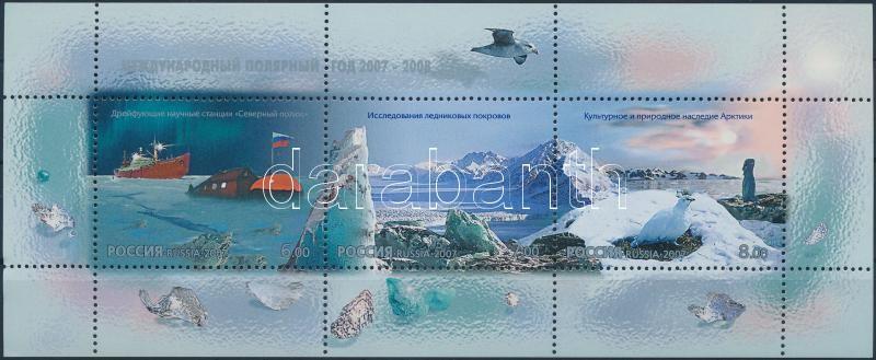 International Polar Year block Nemzetközi sarki év blokk
