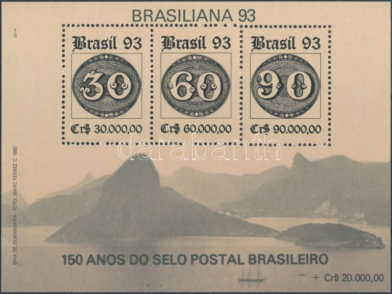 International Stamp Exhibition, BRASILIANA block Nemzetközi bélyegkiállítás, BRASILIANA blokk